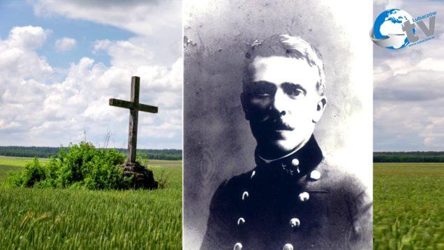 MBP Cieszanów – Ostatni lot Andrzej Olejko